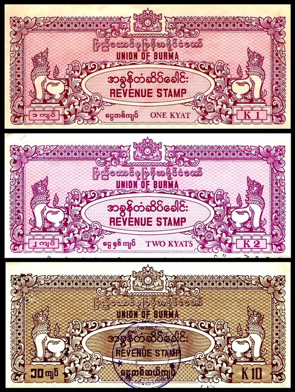 Burma stamp paper - Revenue Reverend